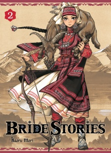 bride-stories-manga-volume-2-simple-48540