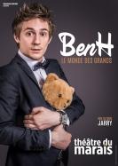 benh_theatredumarais_affiche_web